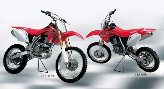 20111219-HondaCRF150-1